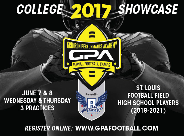 2017-college-showcase