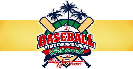baseball 2013 baseball championships hawaii high school athletic
