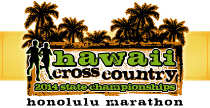 Banner_2014_cross_country
