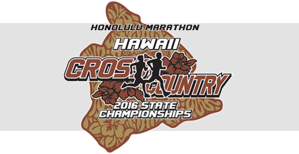 Banner-2016-cross-country